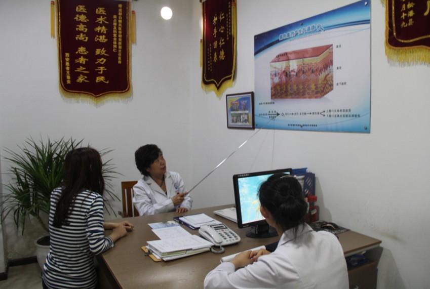 熏蒸治疗室1